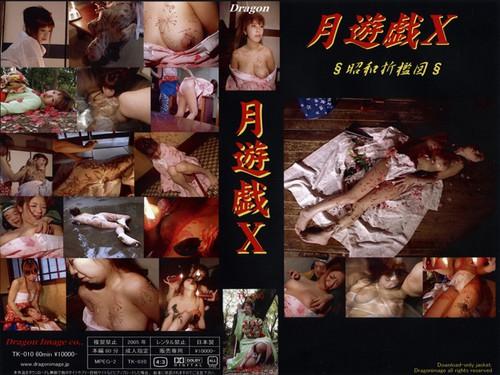 TK-010_m.jpg