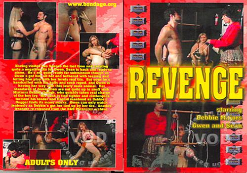 Revenge_m.jpg