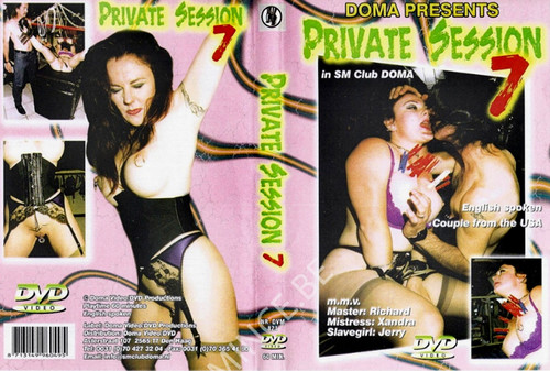 Private%20Session%207_m.jpg