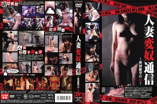 DDSC-008_m.jpg