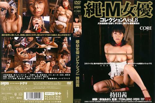 COT-012_m.jpg