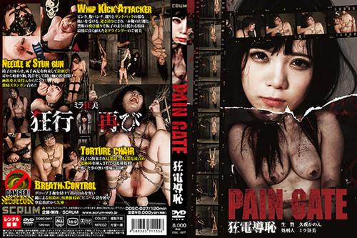 DDSC-027_m.jpg
