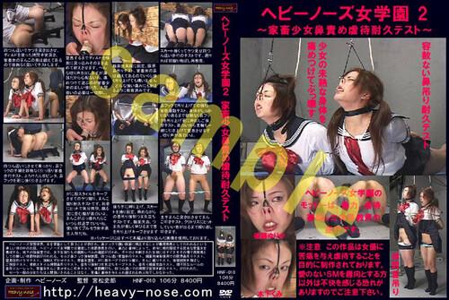 HNF-010_m.jpg